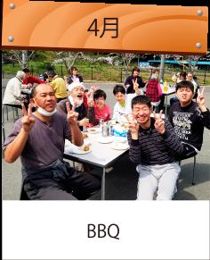 ユートピア学園BBQ(4月)
